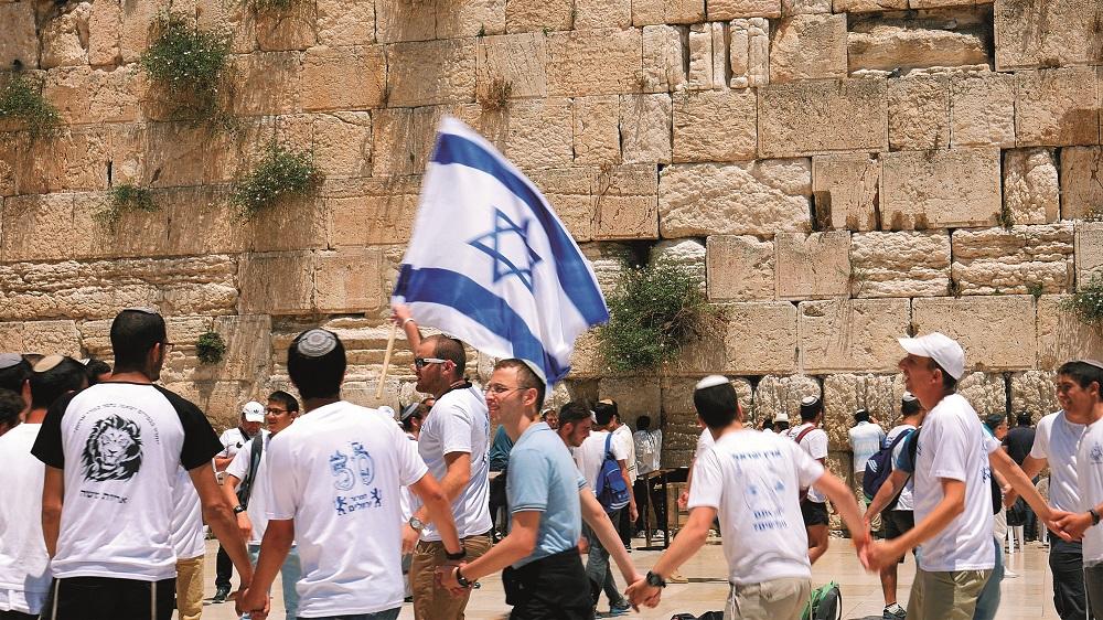 Israël jongerenbijeenkomst: 'een wereld van verschil?' (livestream)